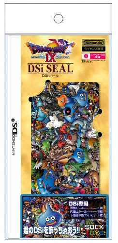 Image 1 for Dragon Quest IX DSi Seal