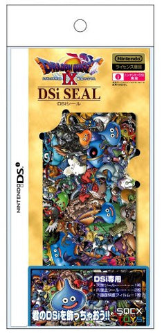 Image for Dragon Quest IX DSi Seal