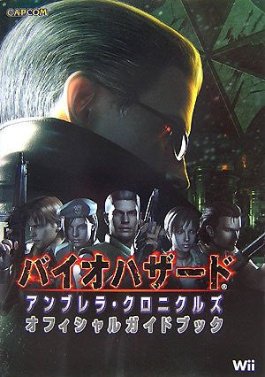 Biohazard Umbrella Chronicles Official Guide Book