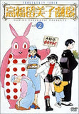 Thumbnail 4 for Rumiko Takahashi Gekijou DVD Box [Limited Edition]