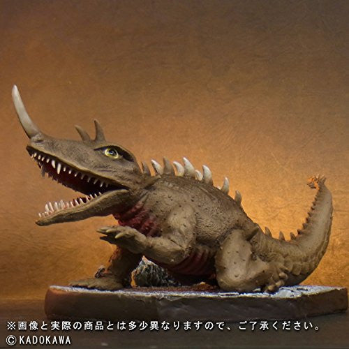 Image 4 for Gamera vs. Barugon - Barugon - DefoReal Series - Coin Bank (X-Plus)
