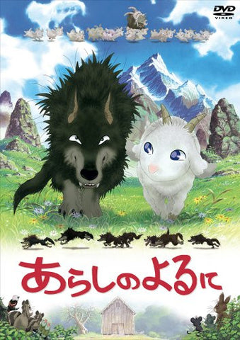 Image for Arashi no Yoru ni Standard Edition