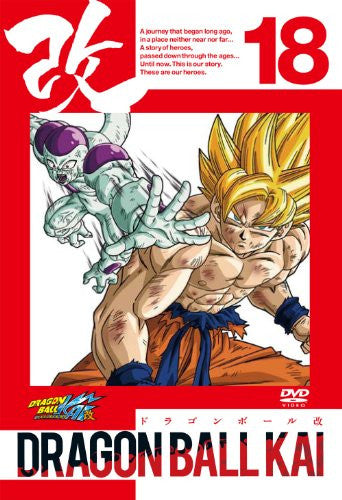 Image 1 for Dragon Ball Kai Vol.18