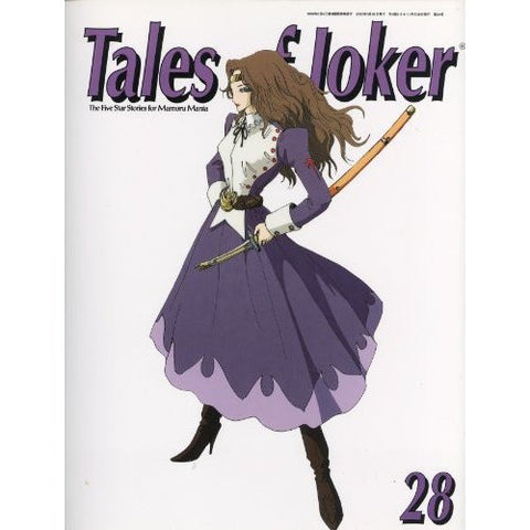 Tales Of Joker 28 The Five Star Stories For Mamoru Mania Art Book #28