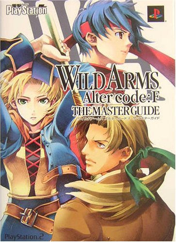 Image 1 for Wild Arms Alter Code: F The Master Guide Book / Ps2