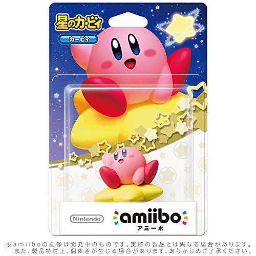 Image 2 for amiibo Kirby (Kirby Series)