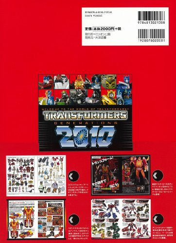 Image 2 for Transformers Generations 2010