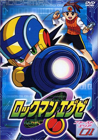 Image for Rockman EXE - First Area 01
