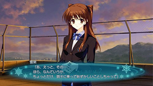 Image 10 for White Album 2: Shiawase no Mukougawa [Aqua Price 2800]