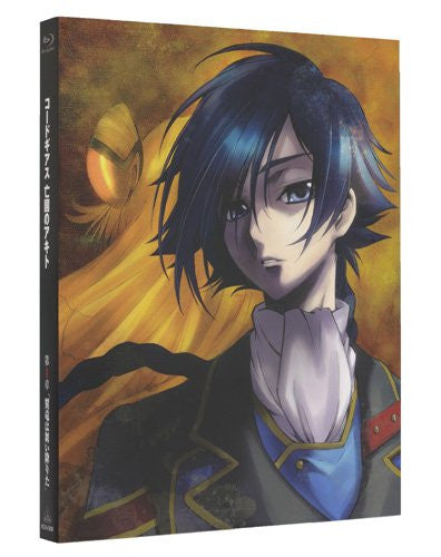 Image 1 for Code Geass Akito The Exiled Vol.1 [Blu-ray+CD Limited Edition]