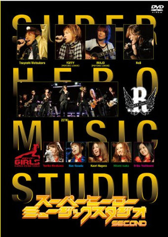 Image for Super Hero Music Studio Second