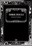 Dark Souls   Design Works - 1