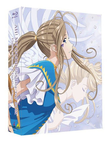 Image for Ah My Goddess Sorezore No Tsubasa And Fighting Wings Blu-ray Box