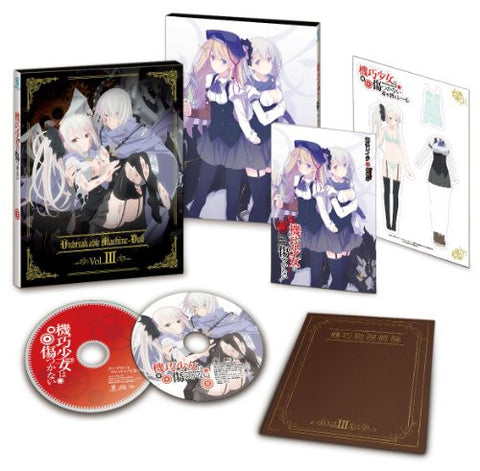 Image for Unbreakable Machine-doll Vol.3