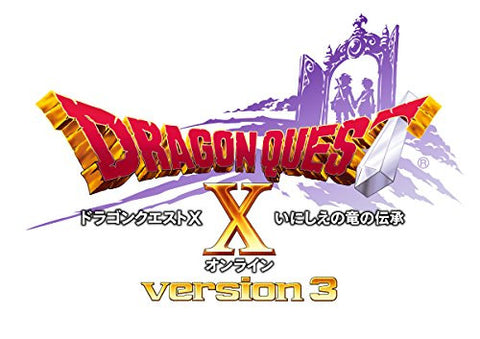 Image for Dragon Quest X Inishie no Ryu no Denshou Online