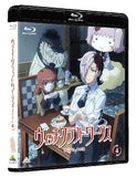 Thumbnail 3 for Witch Craft Works Vol.4 [Limited Edition]