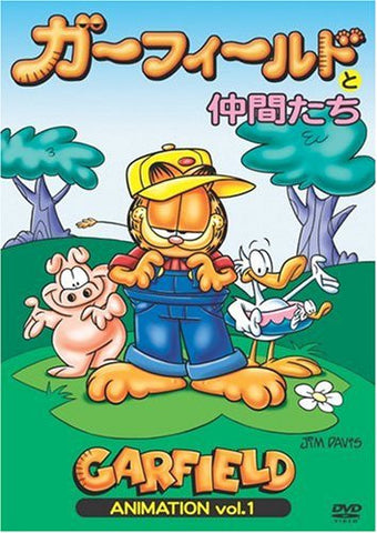 Image for Garfield Animation Vol.1 [Limited Edition]