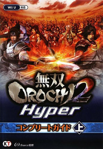 Image for Warriors Orochi 3 Hyper Complete Guide Book Joukan / Wii U