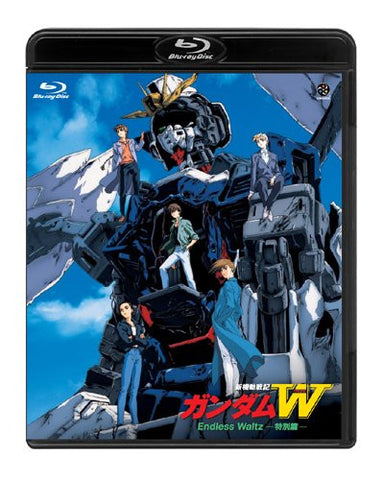 Image for Mobile Suit Gundam Wing Endless Waltz Special Edition