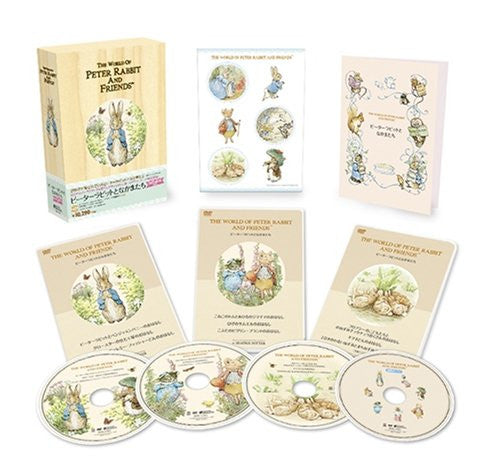 Image 2 for Peter Rabbit To Nakama Tachi DVD Box