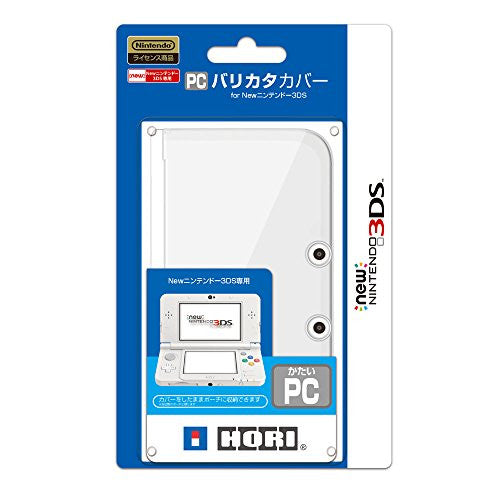 Image 1 for PC Cover for New 3DS