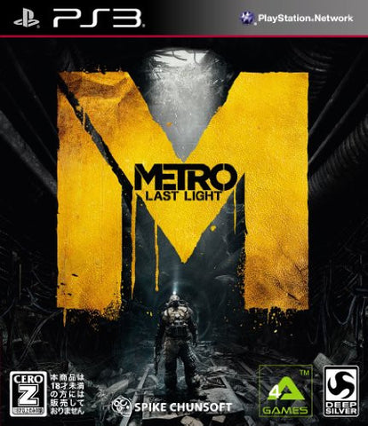 Image for Metro Last Light