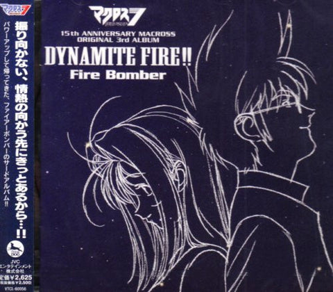 Image for DYNAMITE FIRE!! / Fire Bomber