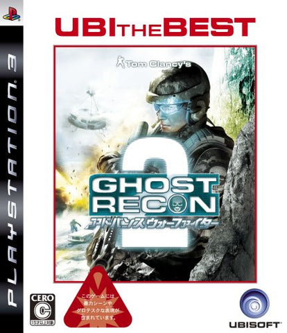 Image for Tom Clancy's Ghost Recon Advanced Warfighter 2 (Ubi the Best)