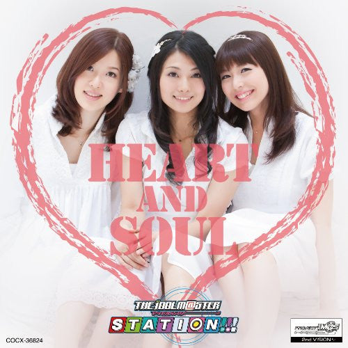 Image 1 for THE IDOLM@STER STATION!!! HEART AND SOUL