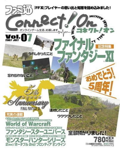 Image 1 for Famitsu Connect On #07 July Japanese Videogame Magazine