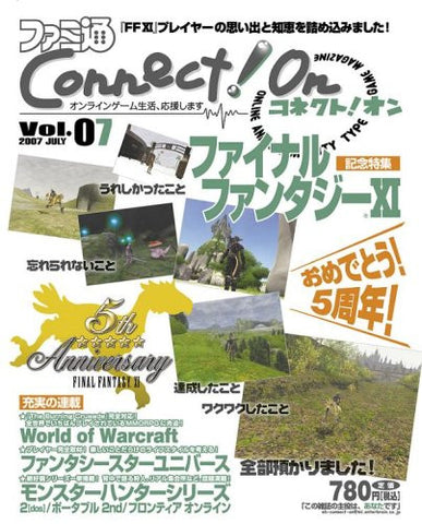 Image for Famitsu Connect On #07 July Japanese Videogame Magazine