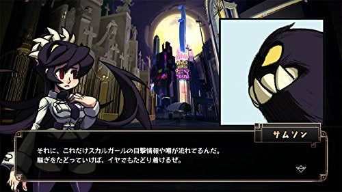 Image 4 for Skullgirls 2nd Encore [Skull Heart Box]