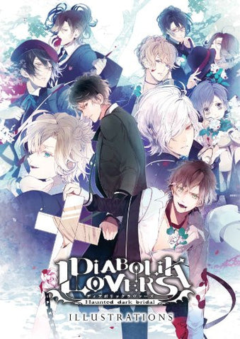 Image for Diabolik Lovers Illustrations