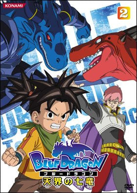 Image 1 for Blue Dragon - Tenkai No Shichiryu 2
