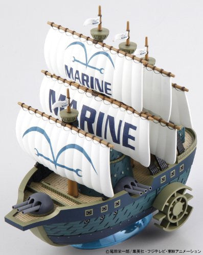 Image 1 for One Piece - Navy Warship - One Piece Grand Ship Collection (Bandai)