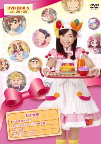 Image for Cookin Idol I! My! Main! DVD Box 5