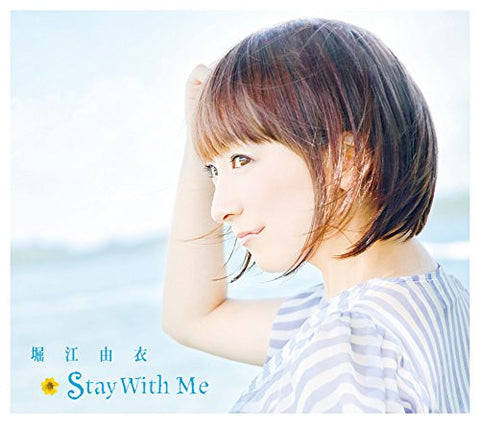 Image for Stay With Me / Yui Horie [Limited Edition]