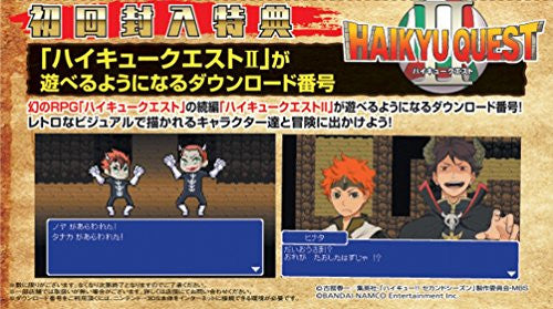 Image 5 for Haikyu!! Cross Team Match! [Cross Game Box]
