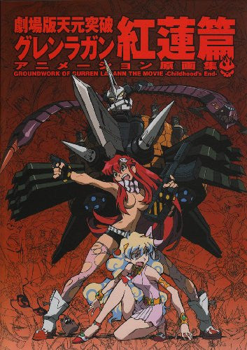 Image 2 for Gurren Lagann The Movie Animation Original Art Book Guren Hen