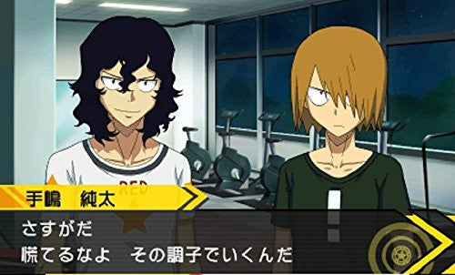 Image 10 for Yowamushi Pedal: Ashita e no High Cadence