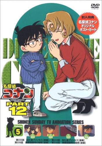 Image 1 for Detective Conan Part.12 Vol.5
