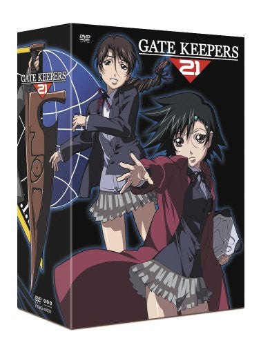 Image 1 for Gatekeepers 21 DVD Box