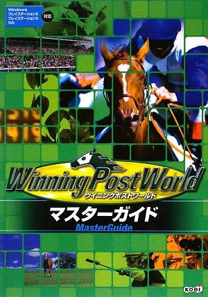 Image for Winning Post World Master Guide