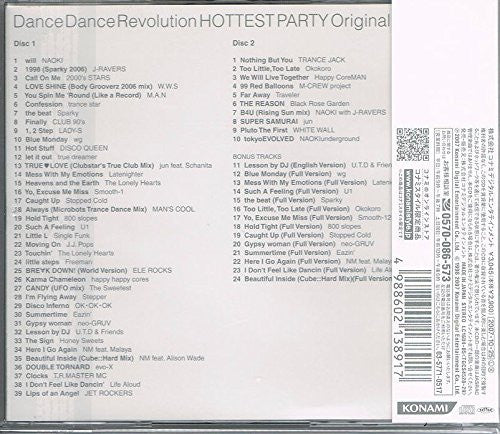 Image 2 for Dance Dance Revolution HOTTEST PARTY Original Soundtrack