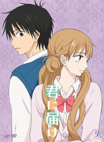 Image for Kimi Ni Todoke Vol.5