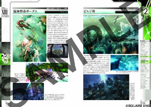 Image 4 for Final Fantasy Xiii Scenario Ultimania