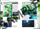 Thumbnail 4 for Final Fantasy Xiii Scenario Ultimania