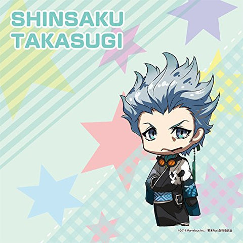 Image for Bakumatsu Rock - Takasugi Shinsaku - Mini Towel - Multi-Cloth - Towel (Hobby Stock)
