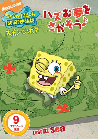 Image for SpongeBob SquarePants: Lost At Sea