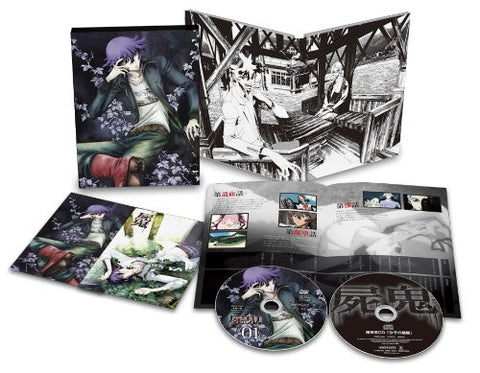 Image for Shiki Vol.1 [Blu-ray+CD Limited Edition]
